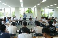 平成29年7月 東・中・西部ブロック会議を開催