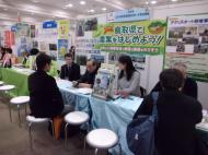 新・農業人フェア(1/27 大阪、2/10 東京)に参加しました。